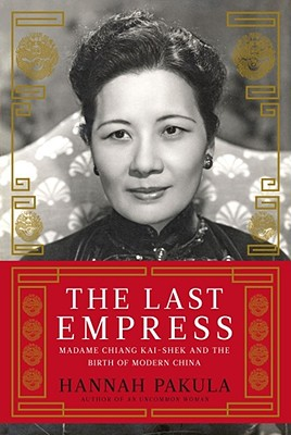 The Last Empress Cover