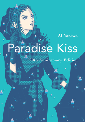 Cover for Paradise Kiss