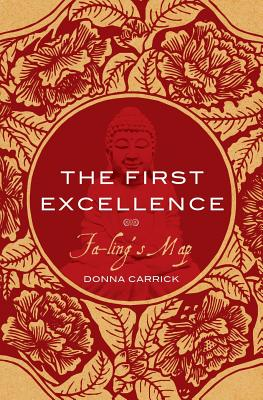 The First Excellence Cover