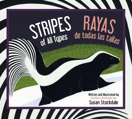 Stripes of All Types/Rayas de Todas Las Tallas Cover