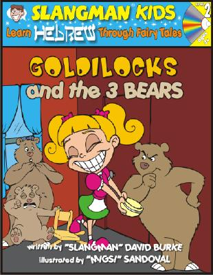 Cover for Goldilocks and the 3 Bears