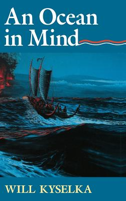 An Ocean in Mind Cover Image