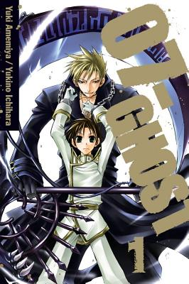 07-GHOST, Vol. 1 Cover Image