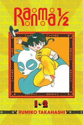 Cover for Ranma 1/2 (2-in-1 Edition), Vol. 1