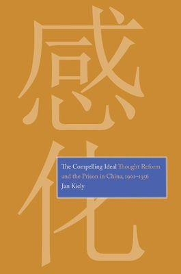 Cover for The Compelling Ideal
