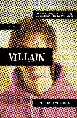 Villain: A Novel Cover Image
