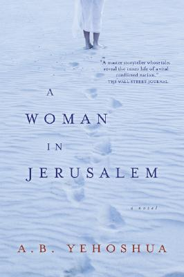 A Woman in Jerusalem Cover