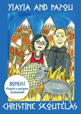 Yiayia and Papou Cover Image