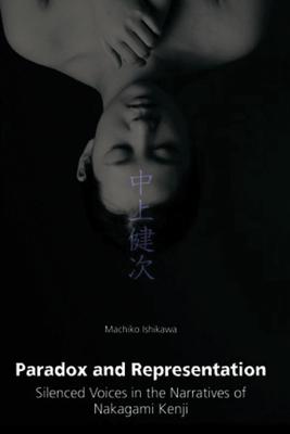 Paradox and Representation: Silenced Voices in the Narratives of Nakagami Kenji Cover Image