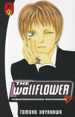 The Wallflower Cover