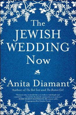 The Jewish Wedding Now Cover Image