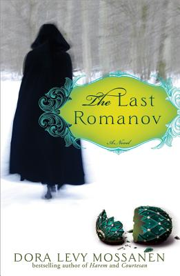 The Last Romanov Cover Image