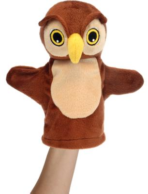 My 1st Puppet Owl Cover Image