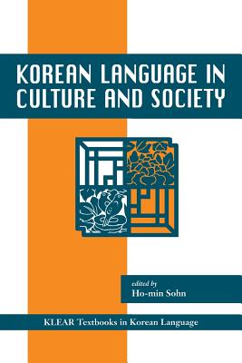 Korean Language in Culture and Society (Klear Textbooks in Korean Language #19) Cover Image