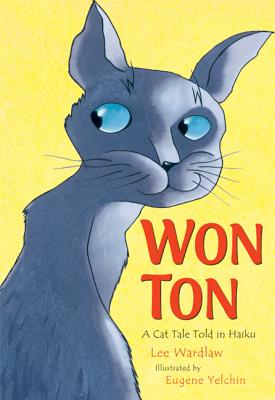Won Ton Cover