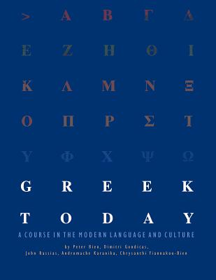 Greek Today Workbook Cover Image