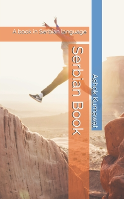 Serbian Book: A book in Serbian language Cover Image