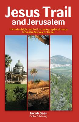 Jesus Trail and Jerusalem Cover
