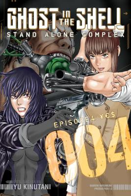 Stand Alone Complex Cover Image