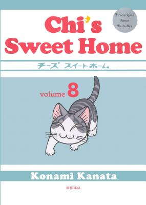 Chi's Sweet Home, Volume 8 Cover Image