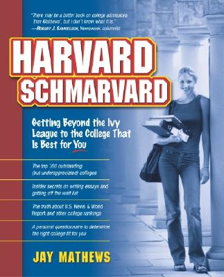 Harvard Schmarvard Cover