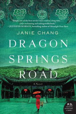 Dragon Springs Road Cover