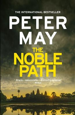 The Noble Path Cover Image