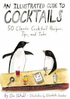 An Illustrated Guide to Cocktails Cover