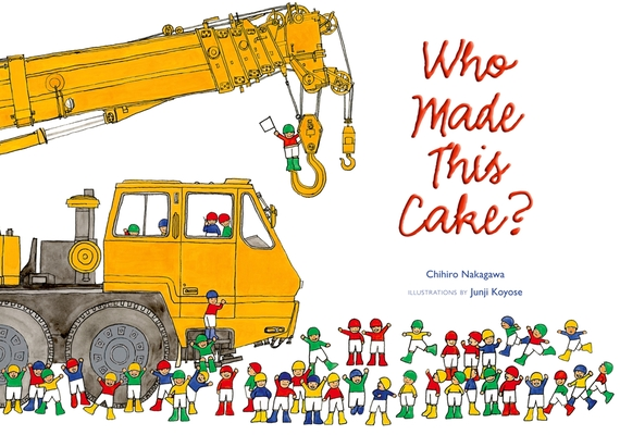 Who Made This Cake? Cover