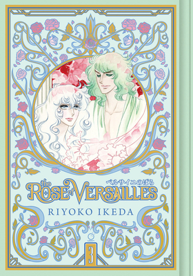 The Rose of Versailles Volume 3 Cover Image