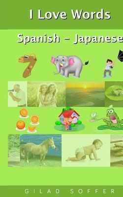 I Love Words Spanish - Japanese Cover Image