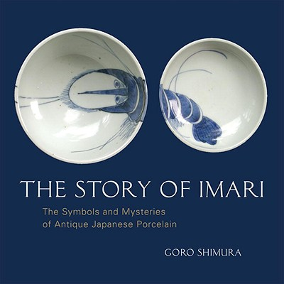 The Story of Imari Cover