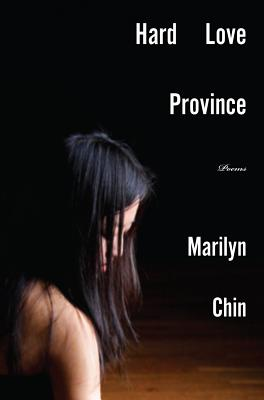 Cover for Hard Love Province