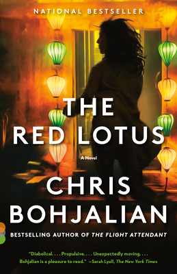 The Red Lotus (Vintage Contemporaries) Cover Image