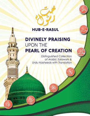 Divinely Praising Upon the Pearl of Creation: Distinguished Collection of Arabic Salawats and Urdu Nasheeds with Translation Cover Image
