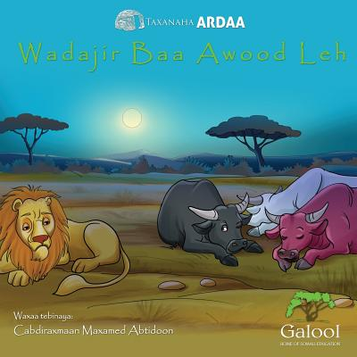 Wadajir Baa Awood Leh Cover Image