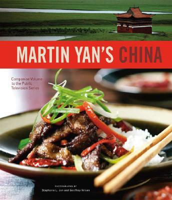 Martin Yan's China Cover