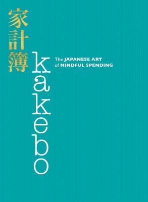 Kakebo: The Japanese Art of Mindful Spending Cover Image