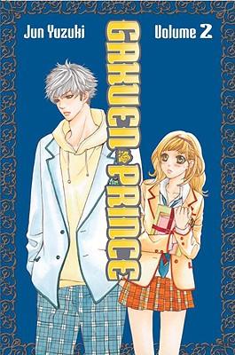 Gakuen Prince 2 Cover