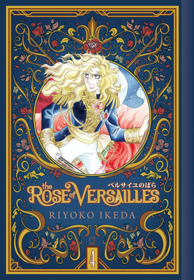 The Rose of Versailles Volume 4 Cover Image