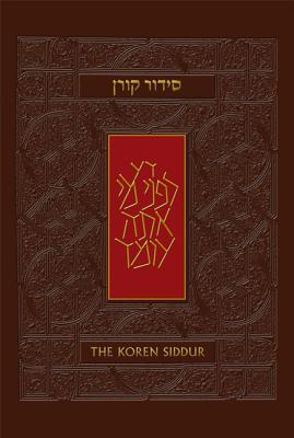 The Koren Siddur Cover Image