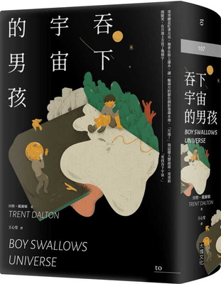Boy Swallows Universe Cover Image