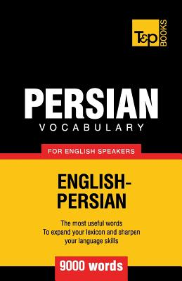 Persian vocabulary for English speakers - 9000 words Cover Image