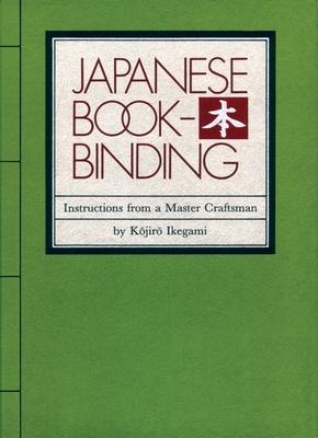 Japanese Bookbinding Cover