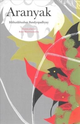 Cover for Aranyak