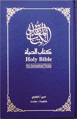 Arabic/English Bilingual Bible-PR-FL/NIV Cover Image