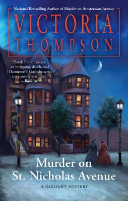 Murder on St. Nicholas Avenue Cover