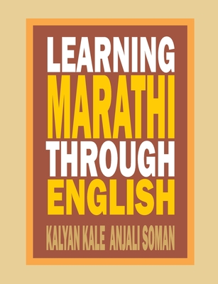 Learning Marathi Through English Cover Image