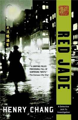 Red Jade (Jack Yu) Cover Image
