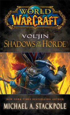 World of Warcraft: Vol'jin: Shadows of the Horde cover image